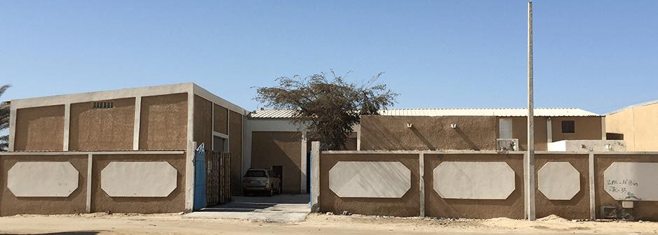 Verarbeitungswerk Nouadhibou, Mauritania